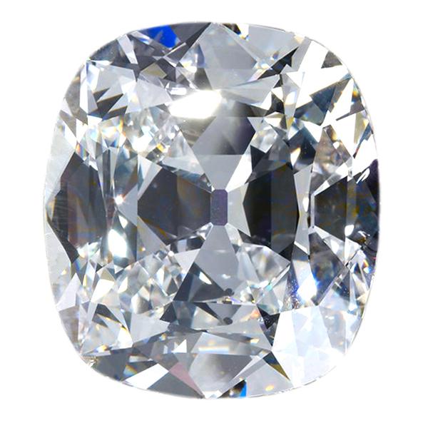 cullinan II diamond, famous diamond, antique cushion diamond legendary diamond